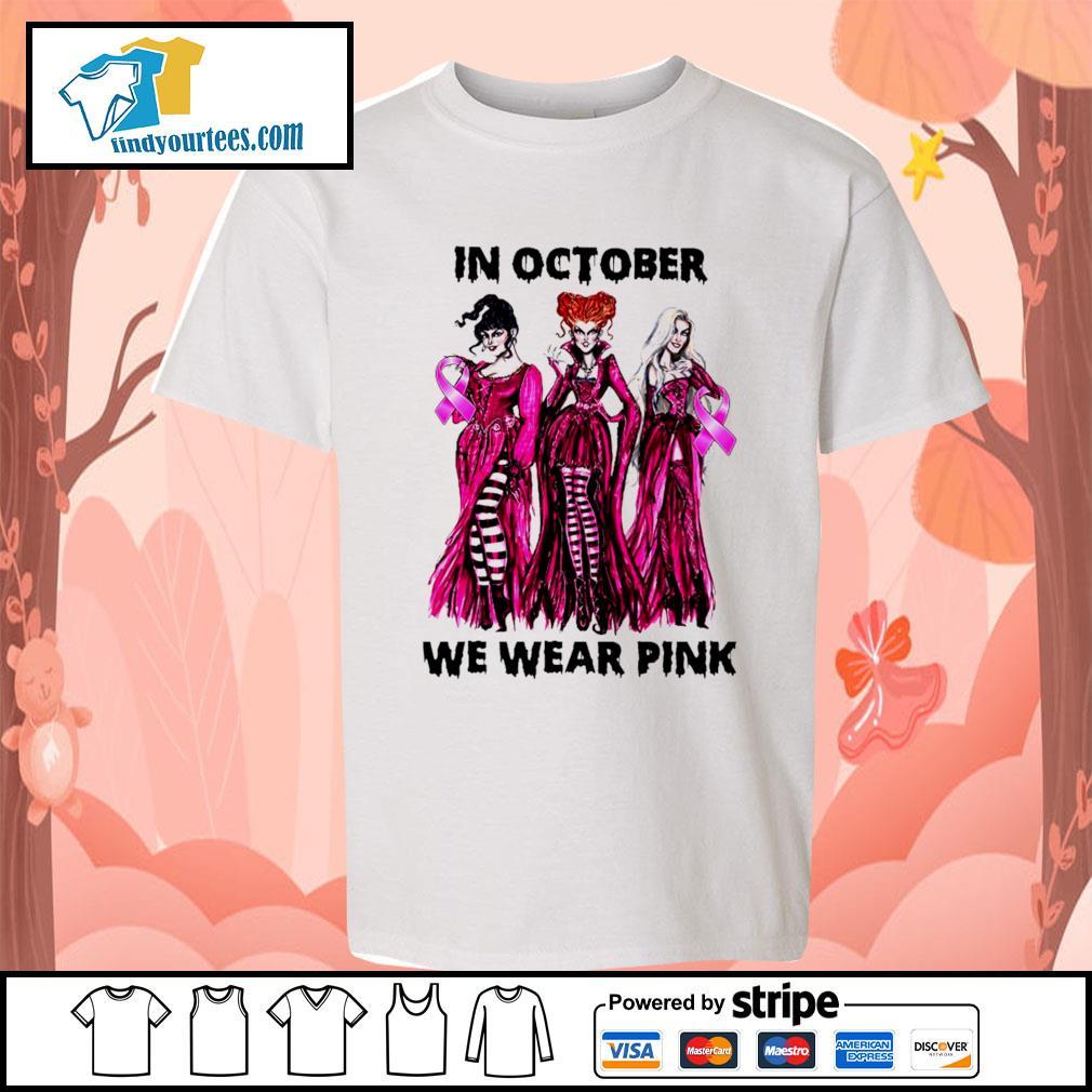Hocus Pocus in october we wear pink s Kid-T-shirt